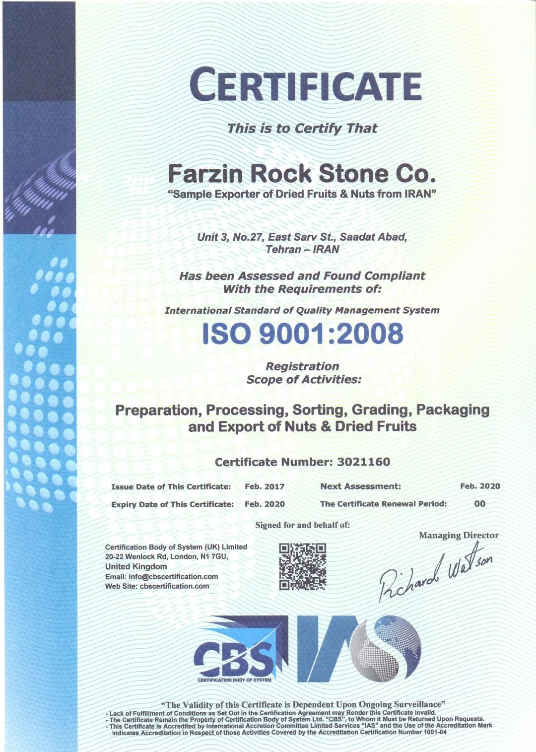 Iran Fresh Fruits ISO 9001:2008 Certificate